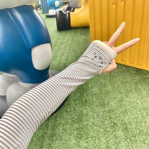 曬不黑的秘密日本泥棒貓防曬冰袖袖套UPF50 防紫外線冰感透氣 韓美e站