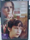 挖寶二手片-E04-033-正版DVD*電影【好想回到愛】-影展片,寶琳娜普希卡魯克