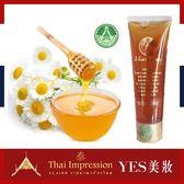 泰國皇家蜂蜜 115g 管狀包裝 泰國皇室 泰國【YES 美妝】