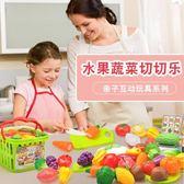 扮家家兒童過家家切水果切切樂購物車玩具女孩玩具推車蛋糕組合北美玩具(中秋烤肉鉅惠)