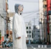 雨衣 時尚透明雨衣女款男款字母長款加厚戶外旅行徒步雨披防水成人 QQ5009『優童屋』