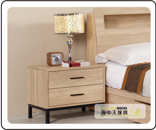 {{ 海中天休閒傢俱廣場 }} F-23 摩登時尚 床頭櫃系列 587-8 艾麗斯1.8尺床頭櫃