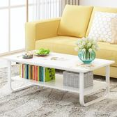 茶幾簡約現代小桌子小戶型客廳簡易鐵藝茶桌家用創意茶臺餐桌兩用 YJT 阿宅便利店