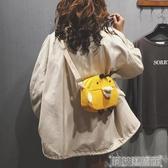 斜背包 ins惡搞帆布包chic包包新款可愛萌少女小挎包搞怪側背斜背包 科技藝術館