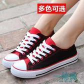 秋季男士帆布鞋韓版潮純色休閒鞋透氣時尚百搭系帶板鞋子【一條街】