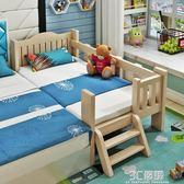 實木床帶護欄小床男孩女孩公主床單人床邊床加寬拼接大床HM 3C優購