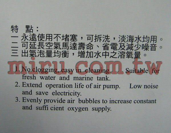 【西高地水族坊】ISTA伊士達 組合式氣泡石(四呎)