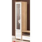 【森可家居】明日香1.45尺展示櫃 7ZX370-3 玻璃 酒櫃 客廳 收納櫃 書櫃 木紋質感 無印風 北歐風