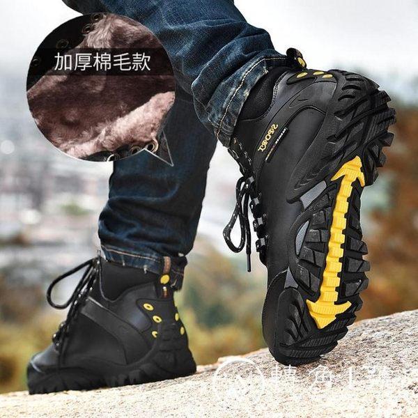CARME CAT雪地靴男加絨高幫棉鞋馬丁靴男加厚戶外男靴子防滑短靴