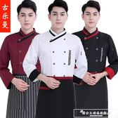 廚師服長袖秋冬裝男女烘焙后廚餐飲廚房廚師工作服七分袖加肥加大『韓女王』
