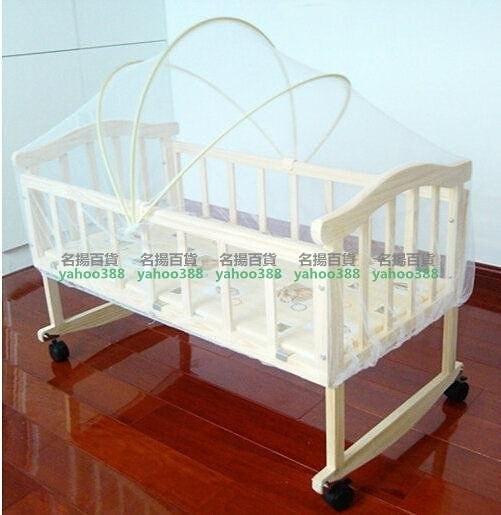 多功能嬰兒床 實木環保BB床搖籃搖床 可變書桌W百貨63