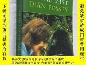 二手書博民逛書店Gorillas罕見In The MistY4736 Dian