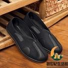 網鞋男夏透氣鏤空民族風布鞋中老年涼鞋老人網面【創世紀生活館】