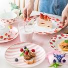 可愛盤子早餐套裝菜盤家用餐盤卡通創意陶瓷碟子餐具【古怪舍】