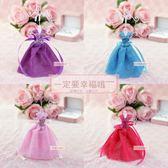 一定要幸福哦~~亮麗公主飾品架(18公分)、送客禮、姐妹禮、生日禮