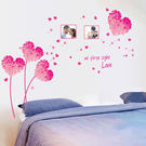 壁貼 愛心相框 創意壁貼 無痕壁貼 壁紙 牆貼 室內設計 裝潢【BF0766】Loxin