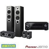 【Pioneer x Jamo 】五聲道家庭劇院(VSX-531+S426HCS)黑色款【含專人安裝+送25米喇叭線】