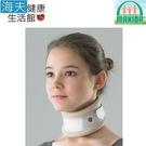 MAKIDA軀幹裝具(未滅菌)【海夫xMAKIDA】真皮 頸椎 固定器 護頸(205)