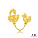 點睛品 Charme 媽媽與小天鵝 黃金串珠