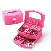 首飾盒木質帶鎖雙層飾品盒戒指手飾品收納盒珠寶盒 SS-02