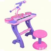 兒童電子琴多功能音樂鋼琴寶寶益智玩具 帶麥克風電源禮物zzy1171『雅居屋』TW