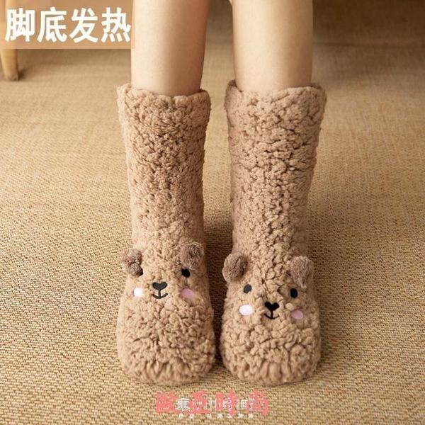 冬天暖腳寶女暖腳神器睡覺床上用宿舍保暖襪子被窩暖足捂腳不插電 快速出貨