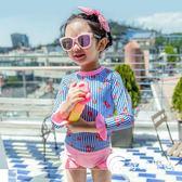 韓國兒童泳衣女孩分體度假防曬溫泉公主游泳衣女童可愛泳裝沖浪服-奇幻樂園