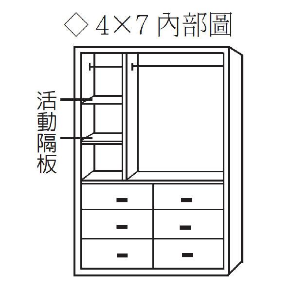 【水晶晶】CX8343-4幸運草4*6.7呎半實木三門六抽衣櫃