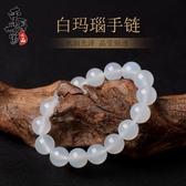 白瑪瑙手?女男瑪瑙水晶手串佛珠時尚飾品民族風禮物