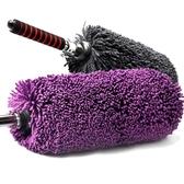 軟毛汽車撣子可伸縮蠟拖除塵拖把車刷車用掃灰擦車神器毛刷子用品ATF 青木鋪子