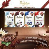 ★145元起Belgian‧白儷人海馬系列巧克力135G