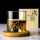 石塚硝子日式威士忌杯淺間山酒杯淺間富士山杯茶杯藝術【千尋之旅】
