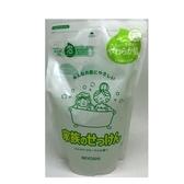 日本 MiYOSHi 無添加 泡沫家族沐浴乳 補充包 550ml (2190) - 超級BABY