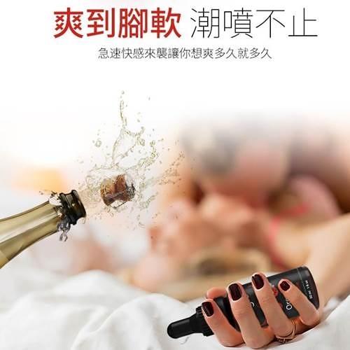 威而柔潤滑液 情趣商品 Orgasm Drops Kissable 陰蒂快感加強熱感口交凝膠/高潮液/潤滑液-30ml