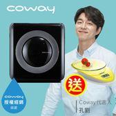 (獨家)送專業電子秤【Coway】旗艦環禦型空氣清淨機 AP-1512HH (限量搶購! 英國過敏協會認證!)