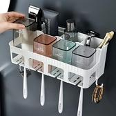 牙刷架 免打孔吸壁式牙刷架洗漱杯套裝衛生間漱口杯創意洗漱臺浴室置物架