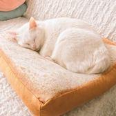 貓咪用品狗墊狗墊子涼爽吐司坐墊狗窩面包寵物墊貓窩貓墊igo   蓓娜衣都