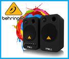 【小麥老師 樂器館】Behringer 耳朵牌 Monitor MS16 主動式 監聽喇叭 多媒體 喇叭 音響 音箱