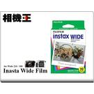 ★相機王★FUJIFILM Instax Wide Film 拍立得 底片〔空白單包〕210 300 適用