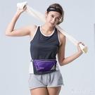 超薄裝備小型輕便手機腰包跑步運動女款男士潮款ins潮韓版休閒 LJ5253【極致男人】