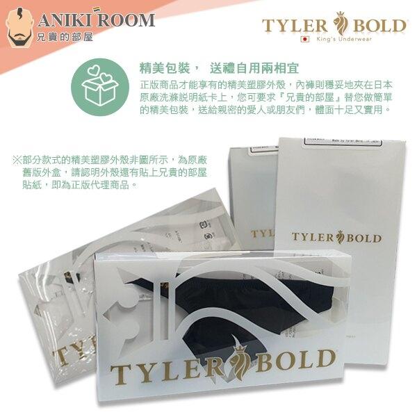 日本 TYLER BOLD 泰勒寶 男性性感極限低腰3D三角囊袋比基尼三角褲 光澤黑底彩虹豹紋 Leopard Nano 3D