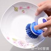 日本km按壓洗鍋刷 刷鍋刷子不粘鍋用尼龍毛洗碗刷 廚房清潔用品【帝一3C旗艦】