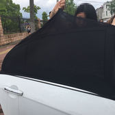 新品汽車遮陽擋遮陽板車用車內網紗套隔熱露營防蚊子側窗遮陽簾 交換禮物