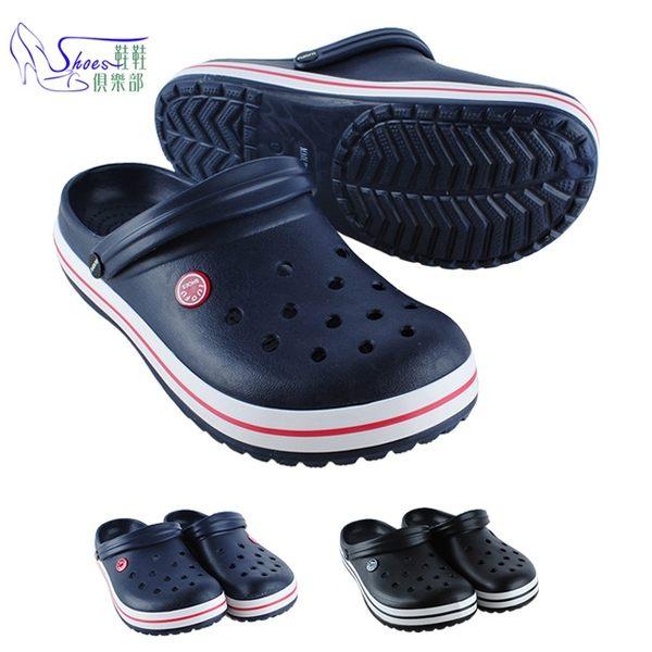 洞洞鞋.情侶款男鞋.舒適透氣洞洞鞋.藍/黑【鞋鞋俱樂部】【105-2133】