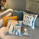 時尚簡約實用抱枕268  靠墊 沙發裝飾靠枕