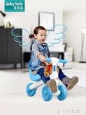 兒童平衡車滑行溜溜車無腳踏寶寶1-3周歲禮物滑步小孩學步扭扭車 千千女鞋YXS