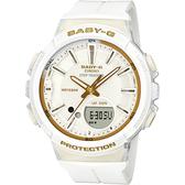CASIO卡西歐 Baby-G 慢跑計步顯示手錶-白 BGS-100GS-7ADR / BGS-100GS-7A