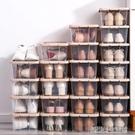 6個裝加厚鞋盒透明鞋子收納神器簡易家用收納盒塑料鞋箱子整理箱