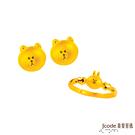 J'code真愛密碼 LINE甜心兔兔黃金戒指+甜心熊大黃金耳環