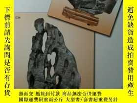 二手書博民逛書店黔中奇石罕見定價39872183 劉又諒、康友劉 貴州民族出版社
